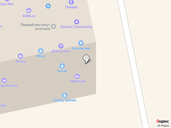 Check ya Head x URALS на карте Екатеринбурга