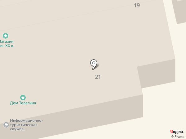Информационно-туристическая служба г. Екатеринбурга на карте Екатеринбурга