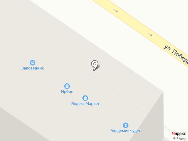 ВИВА-ОПТИКА на карте Екатеринбурга