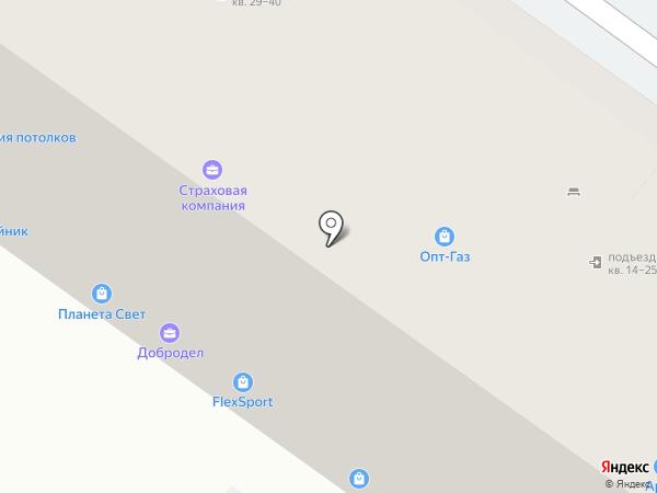 Pay Travel на карте Екатеринбурга