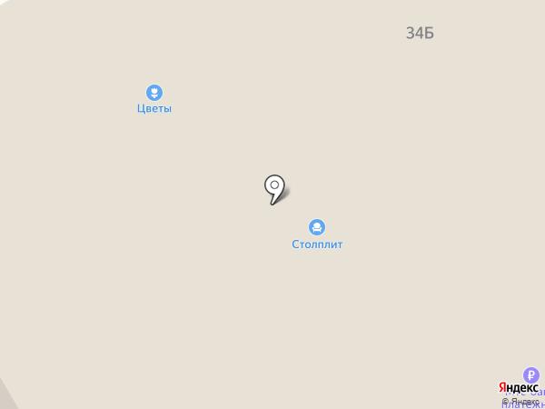 Банкомат, ВУЗ-банк на карте Верхней Пышмы