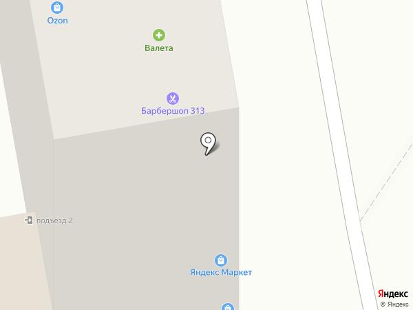Кафетерий на карте Екатеринбурга