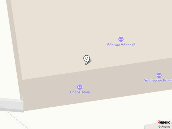 Невесомость на карте Екатеринбурга