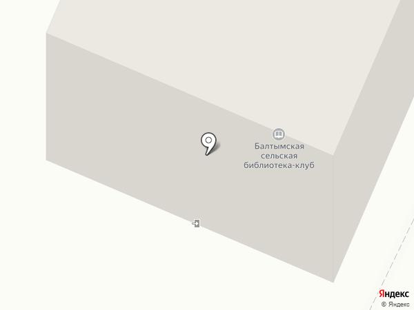 Клуб-библиотека на карте Балтыма
