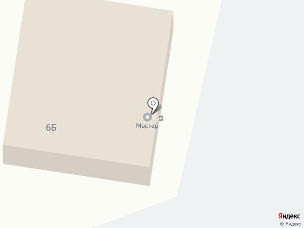 Сервисный центр на карте Екатеринбурга
