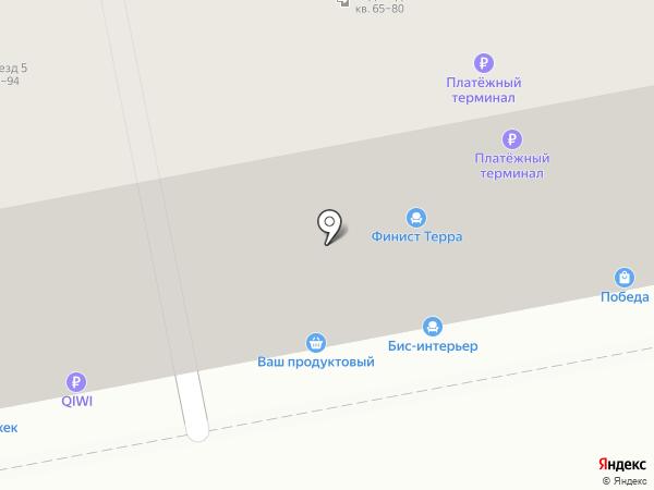 7 кружек на карте Екатеринбурга