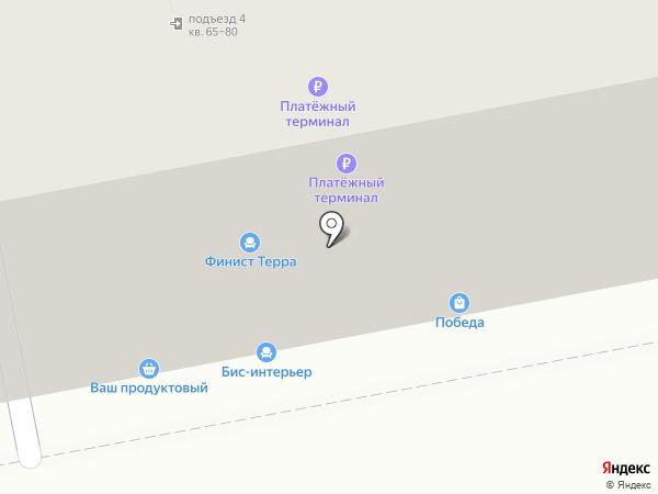 Матрешка на карте Екатеринбурга