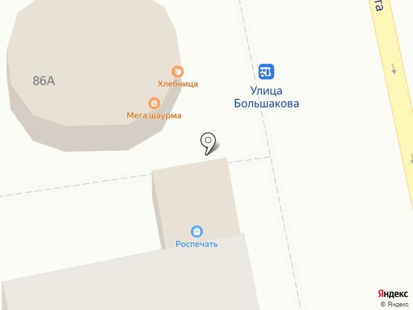 Золотая корона на карте Екатеринбурга