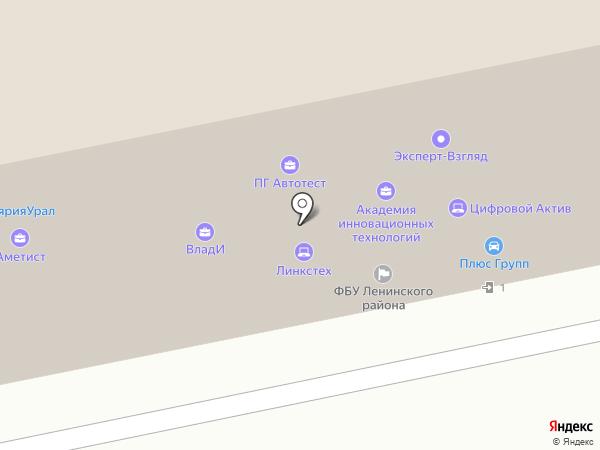 ЭДС на карте Екатеринбурга