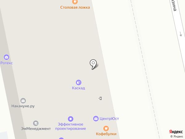 Каскад на карте Екатеринбурга