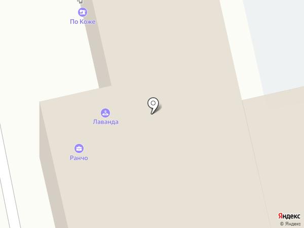ПроБайк на карте Екатеринбурга