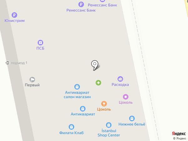 Вента на карте Екатеринбурга