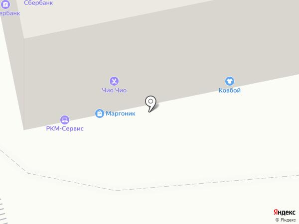 ГЕЙЗЕР96.РФ на карте Екатеринбурга