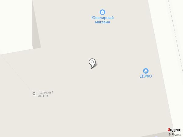 ASKALINI на карте Екатеринбурга
