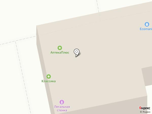 ParoBar на карте Екатеринбурга