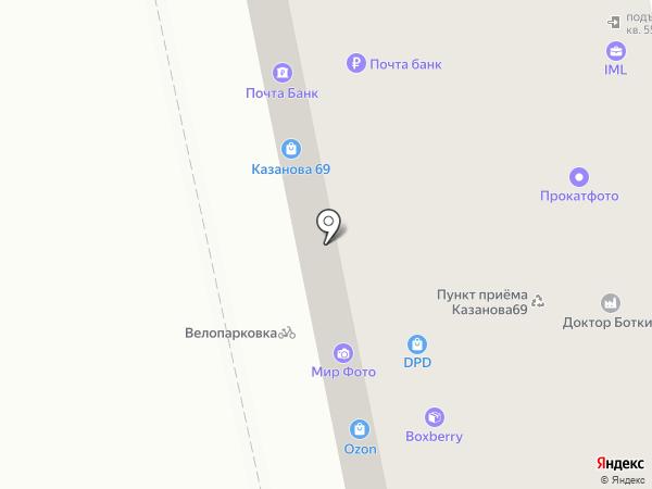 Зеленый шар на карте Екатеринбурга