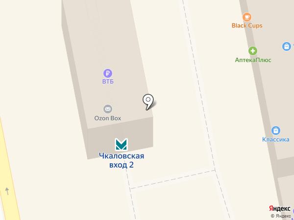 Банкомат, Росгосстрах банк, ПАО на карте Екатеринбурга