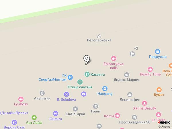Птица Счастья на карте Екатеринбурга