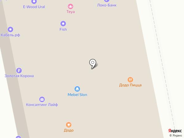 Килиманджаро на карте Екатеринбурга