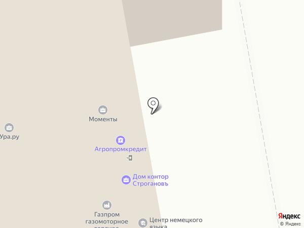АЛЬФАОМЕГА на карте Екатеринбурга
