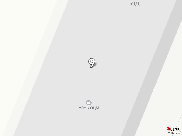 УГМК-ОЦМ на карте Верхней Пышмы