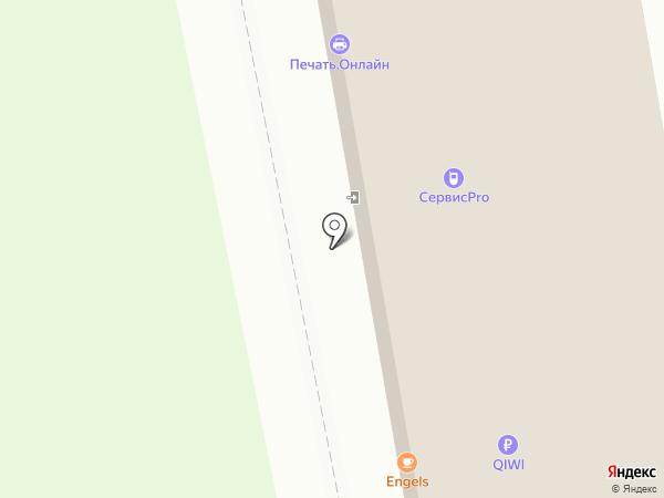 Пивная лавка на карте Екатеринбурга