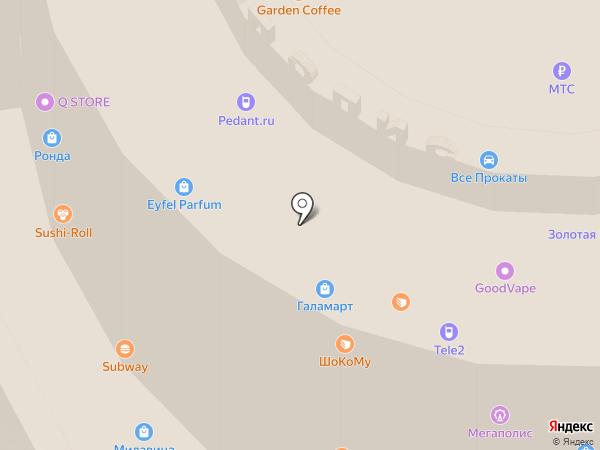 Магазин косметики на карте Екатеринбурга