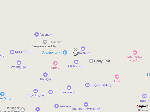 Alcolicense.com на карте Екатеринбурга