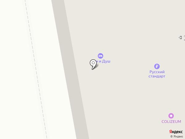 BRIZHOME на карте Екатеринбурга