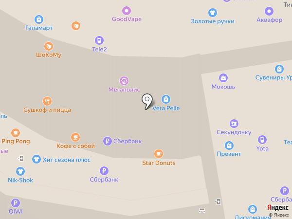Банкомат, Запсибкомбанк, ПАО на карте Екатеринбурга