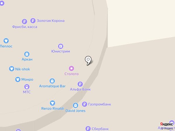 Я расту на карте Екатеринбурга