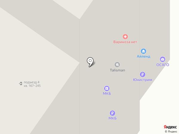 SHIYE URAL на карте Екатеринбурга