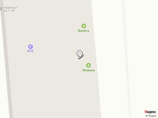 220 вольт на карте Екатеринбурга