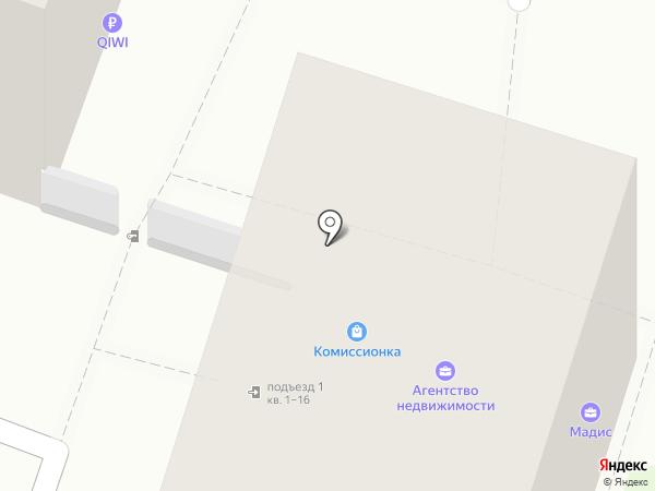 Меховой комиссионный магазин на карте Екатеринбурга