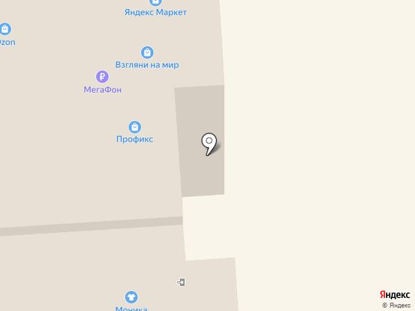 Уткино на карте Екатеринбурга