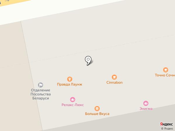 Отделение Посольства Республики Беларусь в РФ в г. Екатеринбурге на карте Екатеринбурга