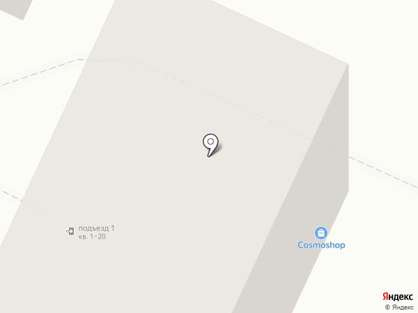 Cosmo shop на карте Екатеринбурга