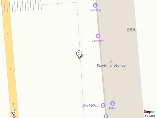 Мотив на карте Екатеринбурга
