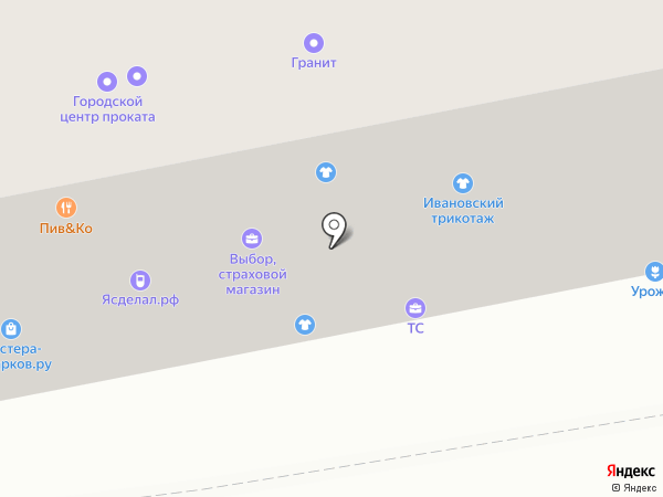 Адвокат Харченко О.Б. на карте Екатеринбурга