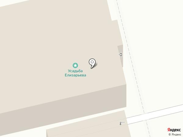 АРКАН на карте Екатеринбурга