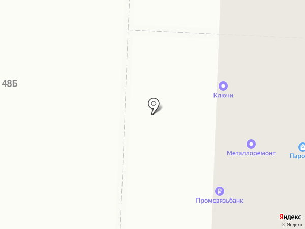 Платежный терминал, Промсвязьбанк, ПАО на карте Екатеринбурга