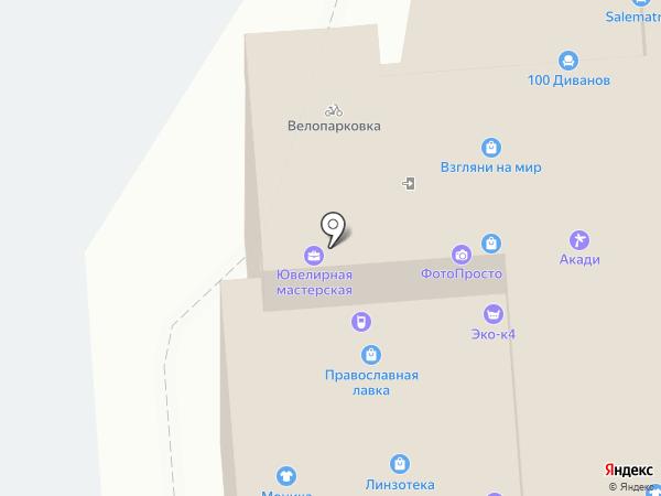 Паритет на карте Екатеринбурга