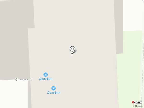 Массажный кабинет на карте Екатеринбурга