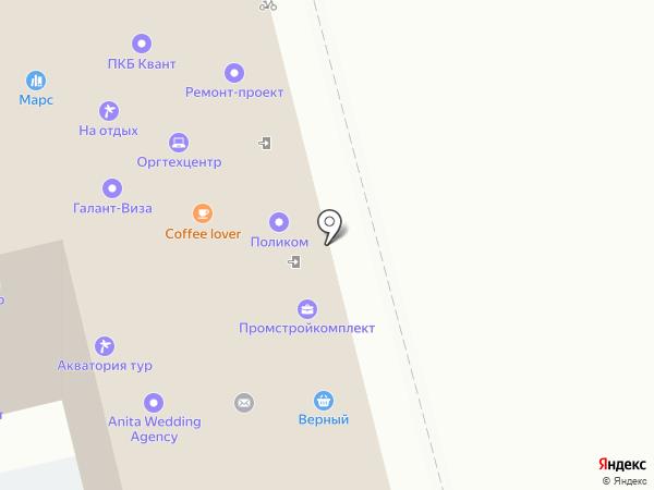 Сели Поели на карте Екатеринбурга