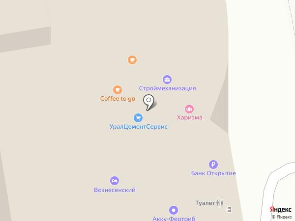 ЕМ и ЕМ на карте Екатеринбурга