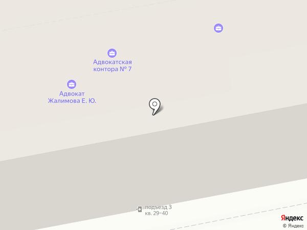 Адвокат Галкина Л.Н. на карте Екатеринбурга