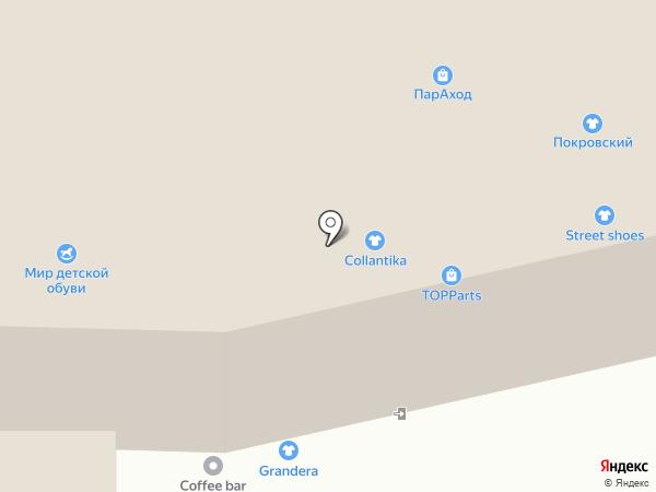 Bagsland на карте Екатеринбурга