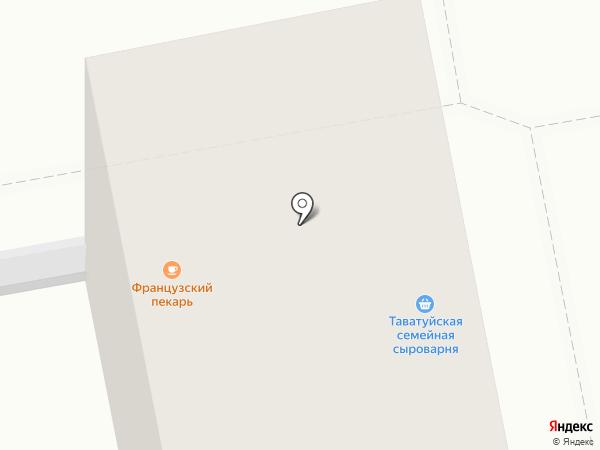 Respawn на карте Екатеринбурга