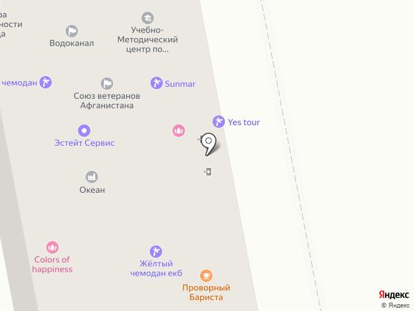 Водоканал Свердловской области на карте Екатеринбурга