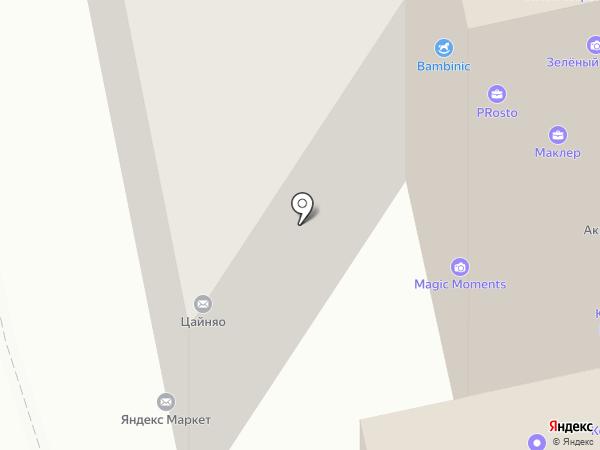 HALAL DÖNER на карте Екатеринбурга